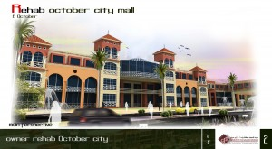 Rehab-City-Mall-2-mf2-300x165